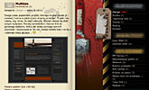 webmark.jpg